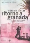 Ritorno a Granada di Victoria Hislop