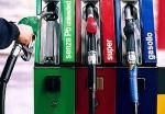 Riforma sul costo della benzina