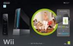 Wii Fit Balance Board Nera