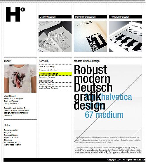 tema_2011_wordpress_studio_design