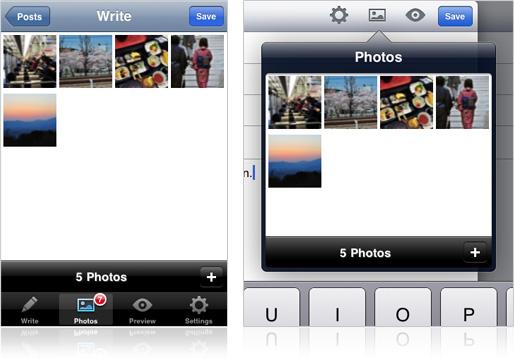 wordpress_app_iphone