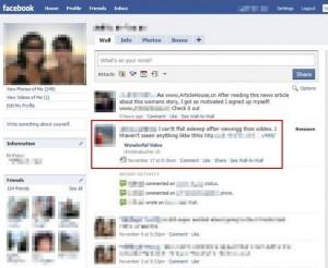 virus-facebook-koobface