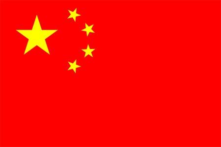 Inflazione Cina 2011 Record