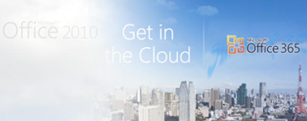 Microsoft lancia Office 365 per piccole e medie imprese