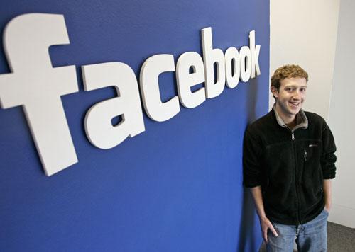 Facebook novità Anti Google + : Spotify e GigaOM?