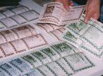 Buoni fruttiferi postali indicizzati all'inflazione