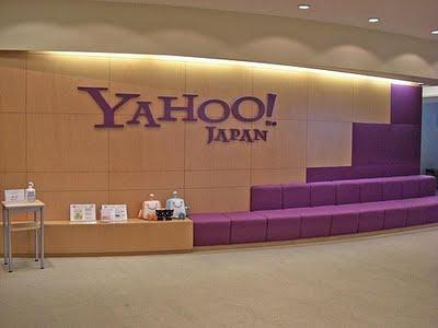 Yahoo licenzia 2000 dipendenti