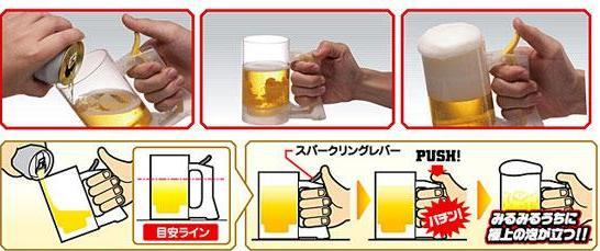 Tazza che rende la birra schiumosa