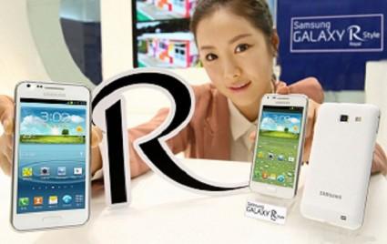 Galaxy R Style