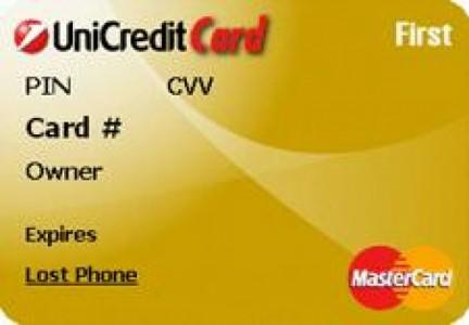 Vantaggi esclusivi con UnicreditCard First