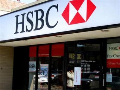 Hsbc: probabile multa per 1 miliardo di dollari