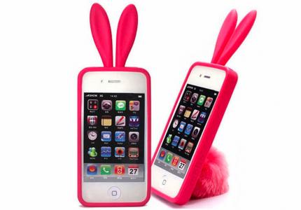 Rabito case iPhone