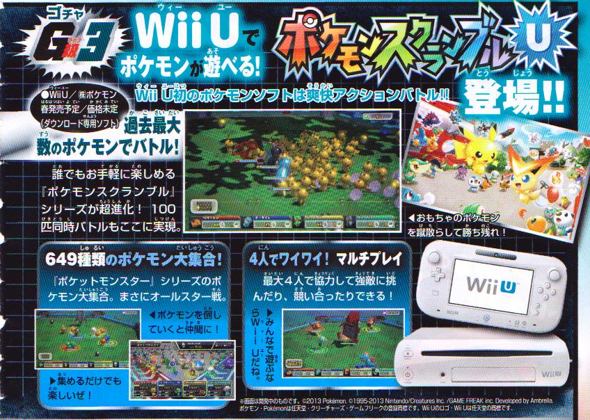 pokemon rumble u scan