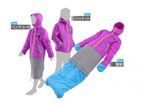 Sacco a pelo multifunzione Doppelganger Wearable Sleeping Bag