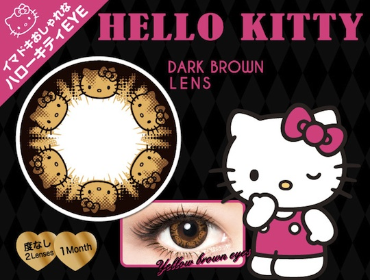 lentine hello kitty