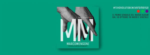 marcomengoni-album