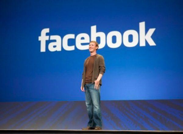 Facebook 1 miliardo di utenti al giorno