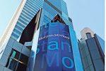 Morgan Stanley utile quarto trimestre