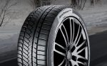 Continental gomme invernali ContiWinterContact TS 860