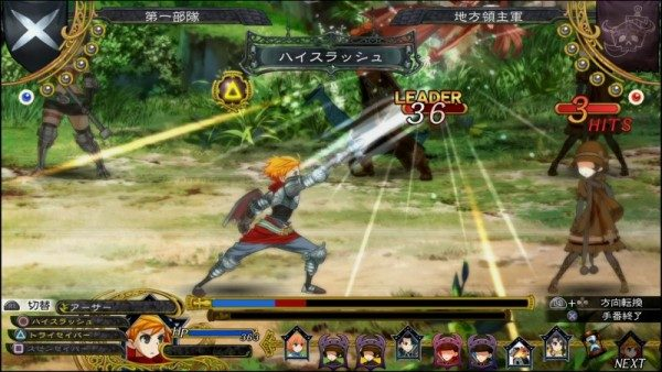 Grand Kingdom recensione